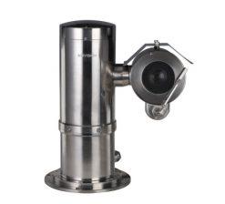 Camera IP chống cháy nổ 2.0 Megapixel KBVISION KX-FA2307PN