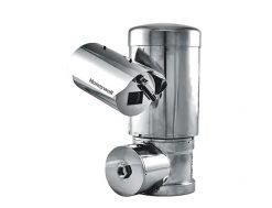 Camera IP chống cháy nổ PTZ 2.0 Megapixel HONEYWELL HEPZ302W0