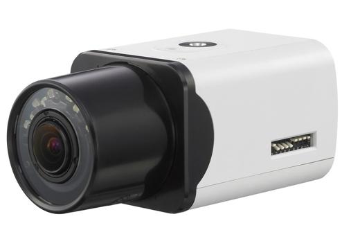 Camera thân hồng ngoại SONY SSC-CB561R