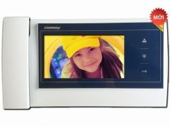 Màn hình màu chuông cửa COMMAX CDV-70K