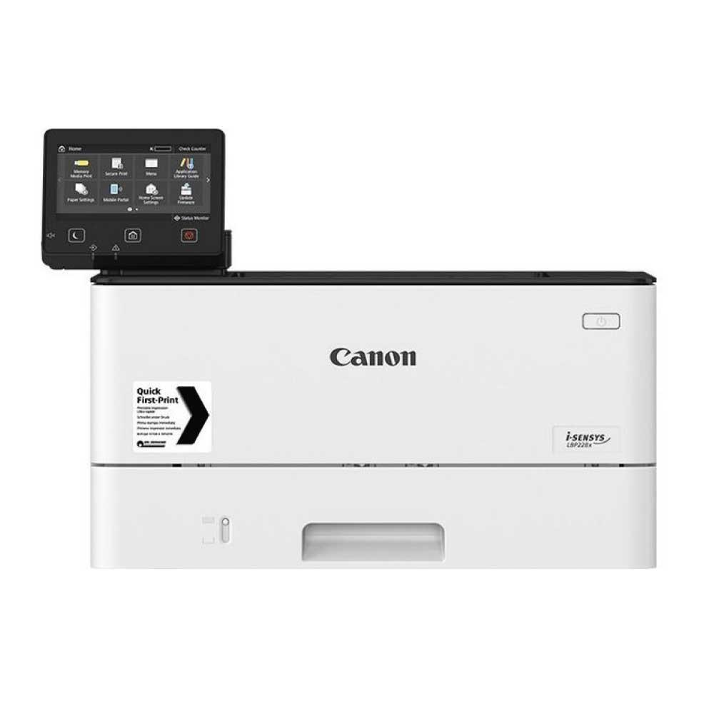 Canon 226dw hỗ trợ nhiều ngôn ngữ, sử dụng linh hoạt