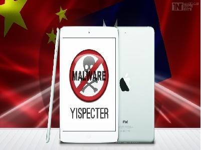 Tiếp tục phát hiện 1 malware cực nguy hiểm trên iPhone núp bóng ứng dụng 18+