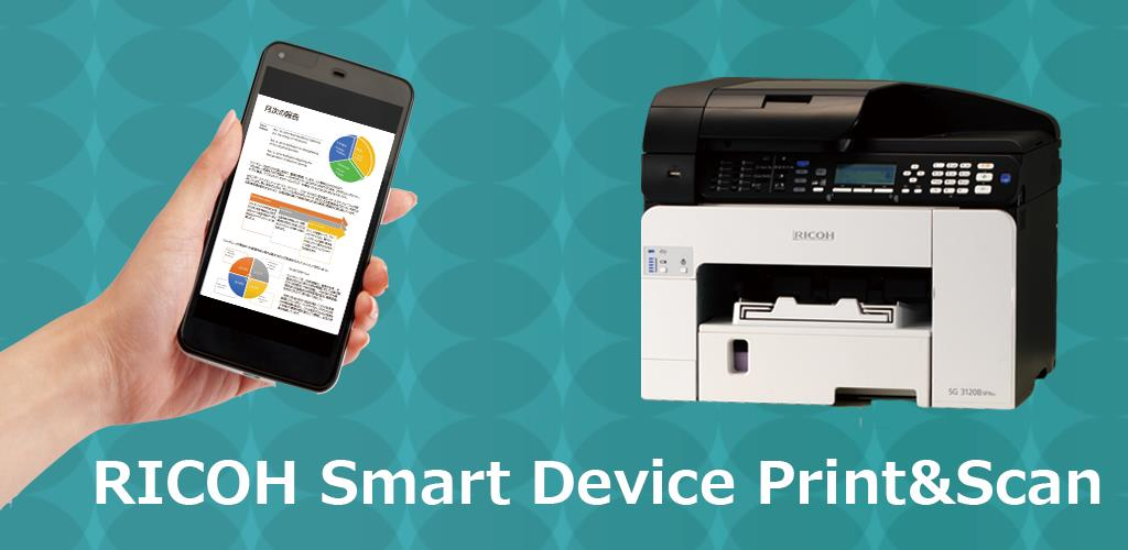 Ricoh Smart Device Print & Scan