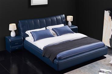 Giường đôi cao cấp bọc da N927